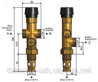 57405750_termoreguliruyuschij-ventil-dbv1